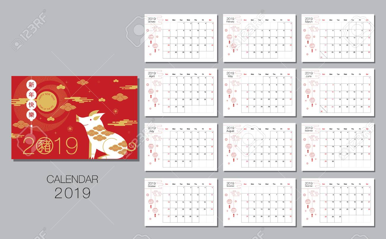 calendar 2019 happy new year chinese new year greetings year of the pig