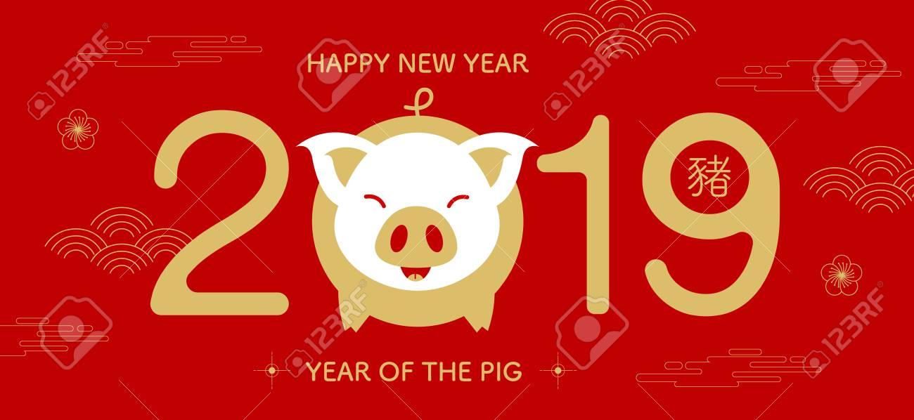 happy new year, 2019, Chinese new year greetings, Year of the pig - 109467317