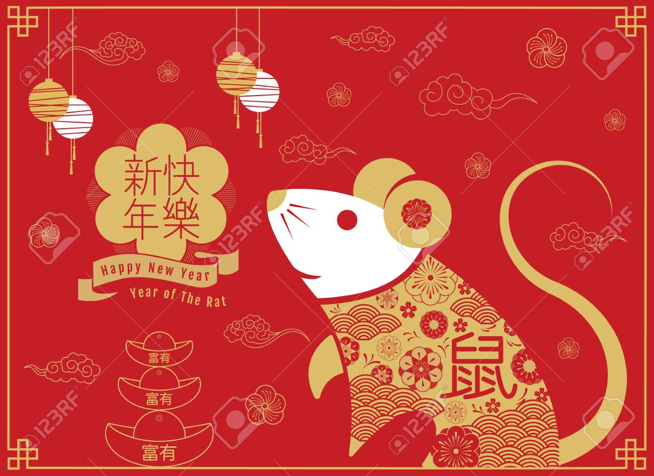 Chinese new year , 2020, Happy new year greetings, Year of the Rat ,Cartoon character. (Chinese translation: Happy new year, Gold, Rat) - 132638160
