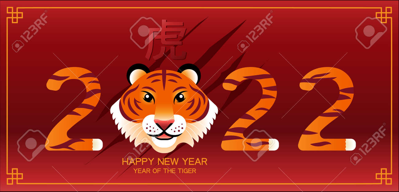 Happy new year, Chinese New Year, 2022, Year of the Tiger, cartoon character, royal tiger, Flat design (Translate : Tiger, Chinese New Year ) - 172002502