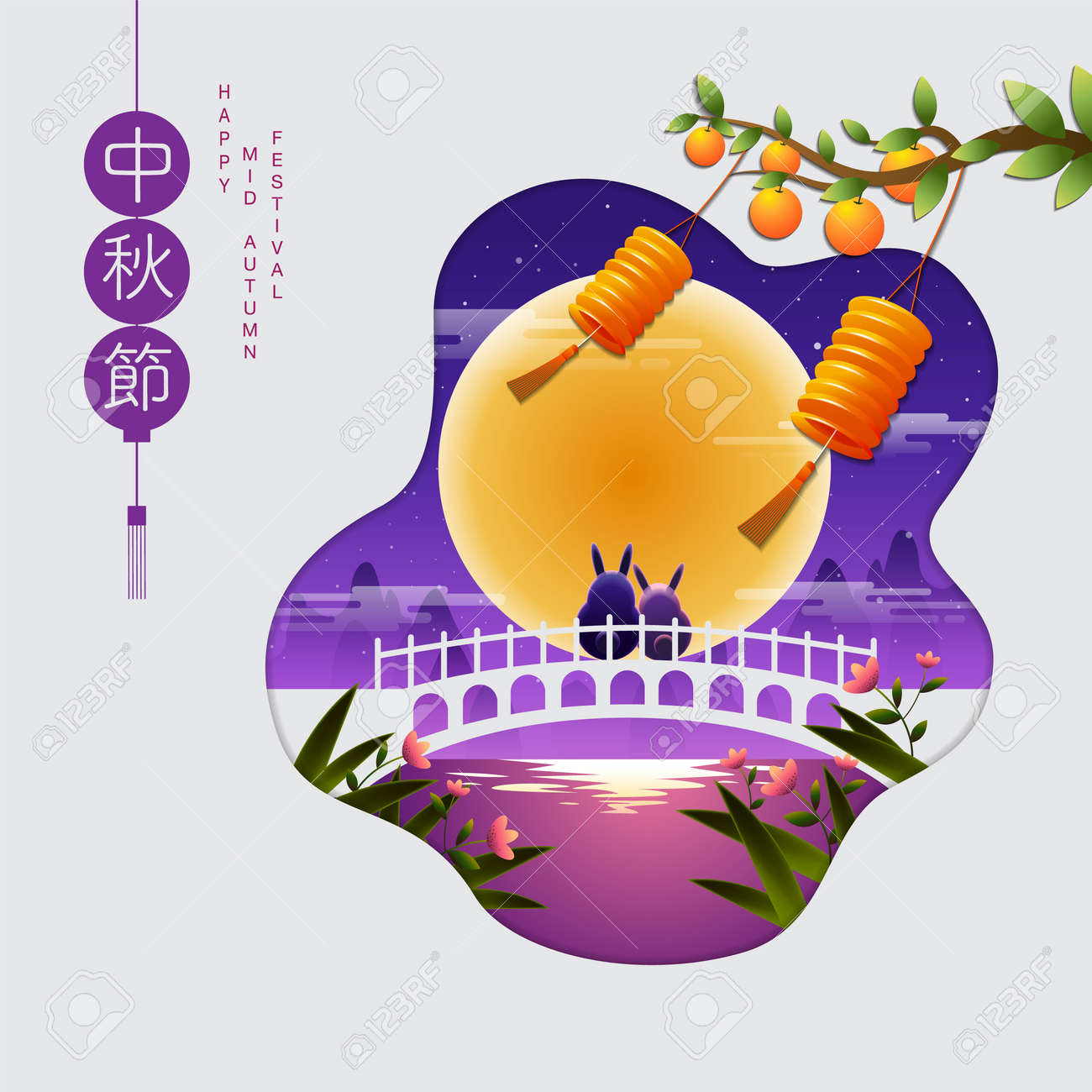 Happy Mid autumn festival. rabbits , Fantasy Background, texture drawing illustrate. Chinese Transtation: Mid autumn festival - 172345605