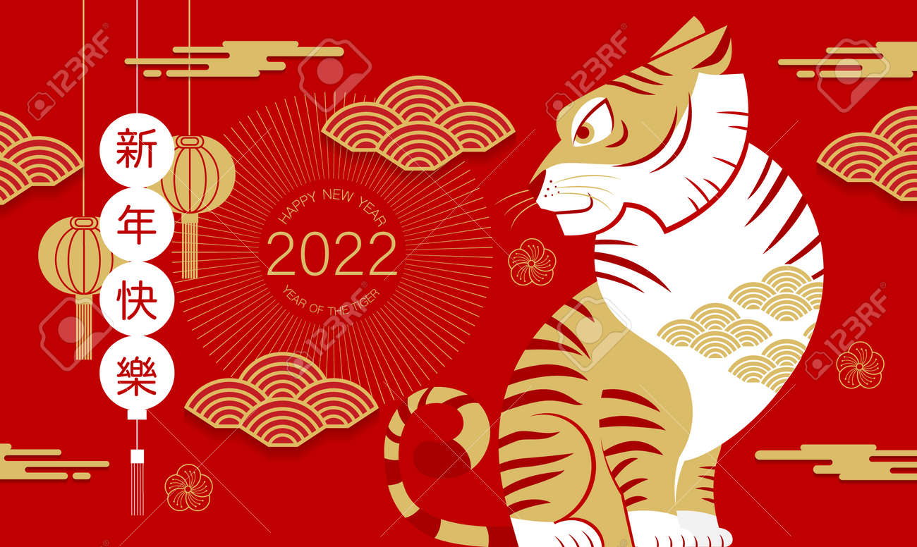 Happy new year, Chinese New Year, 2022, Year of the Tiger, cartoon character, royal tiger, Flat design (Translate : Tiger, Chinese New Year ) - 173632374