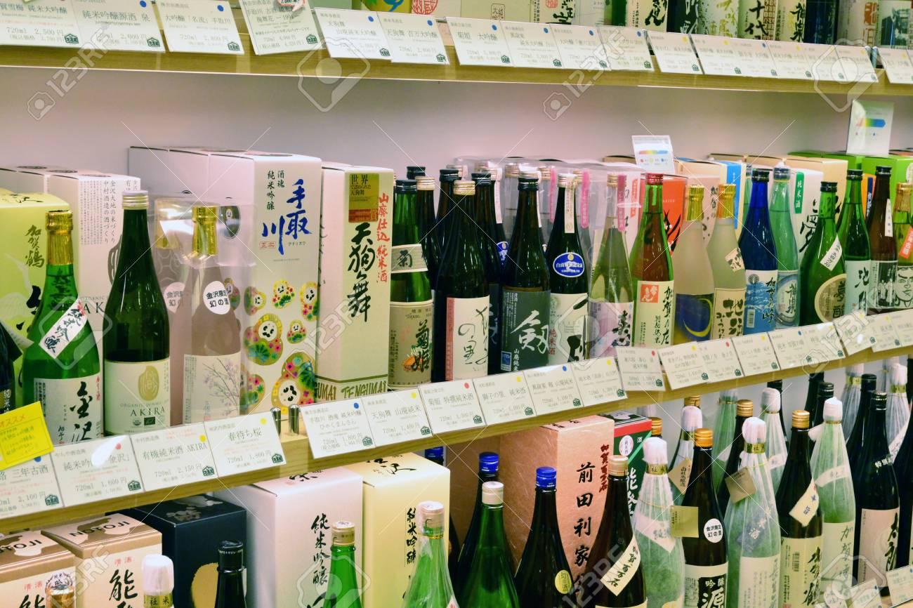 4792c29c4e37 Kanazawa, Japan - august 3 2017 : bottle of sake in a shop in..