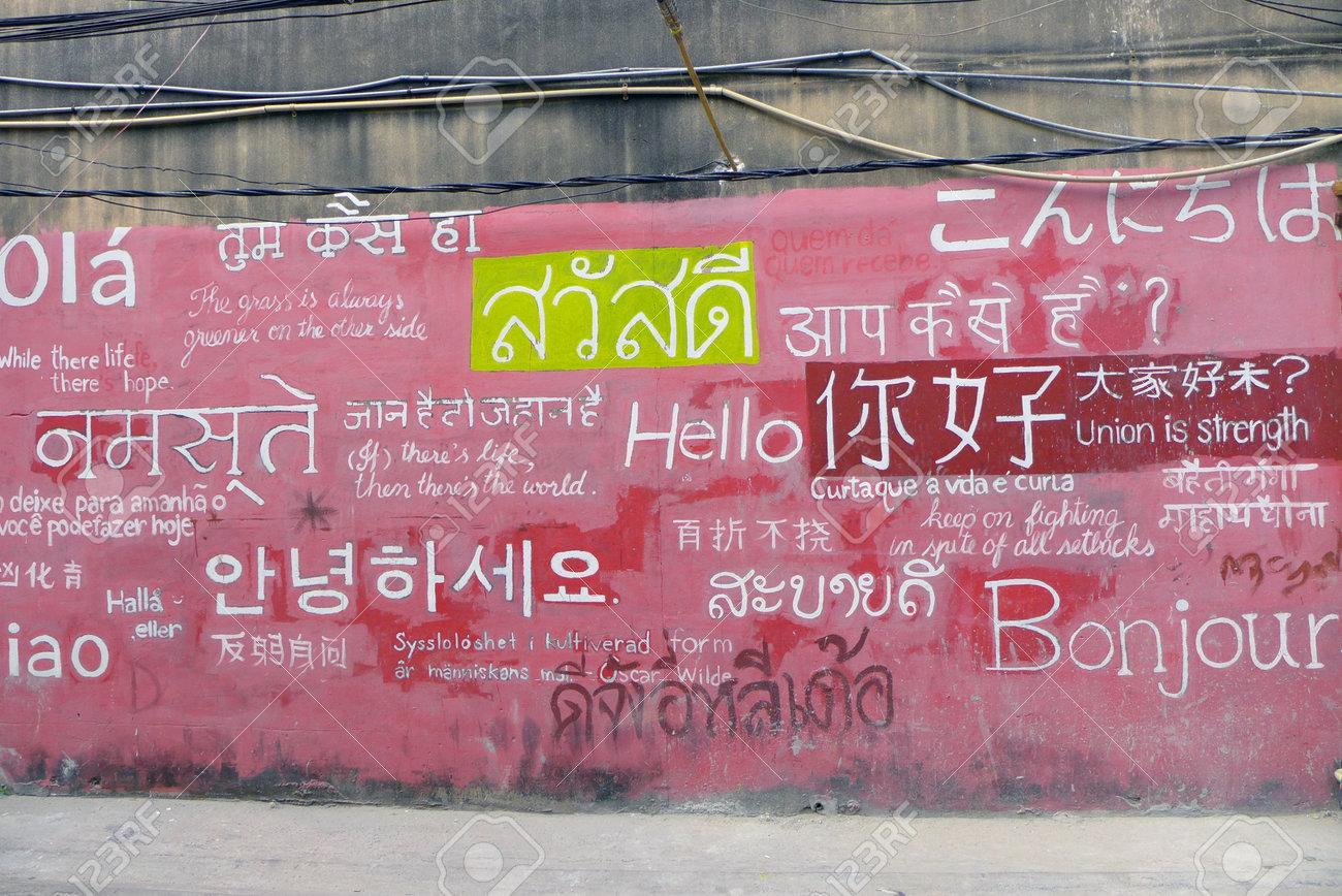 Thailande Carte Langues.Carte De Voeux De Bienvenue Avec Les Langues Etrangeres Bangkok