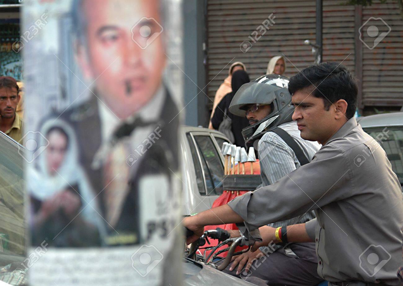 PAKISTAN_KARACHI_ PPP パキスタ...