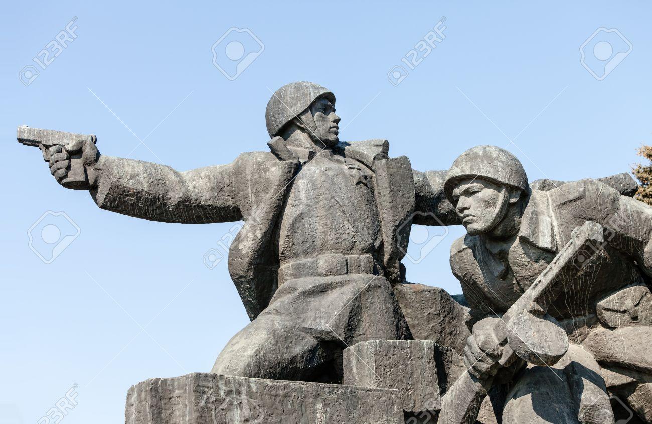 Soviet Era Ww2 Memorial In Kiev Ukraine Stock Photo Picture And