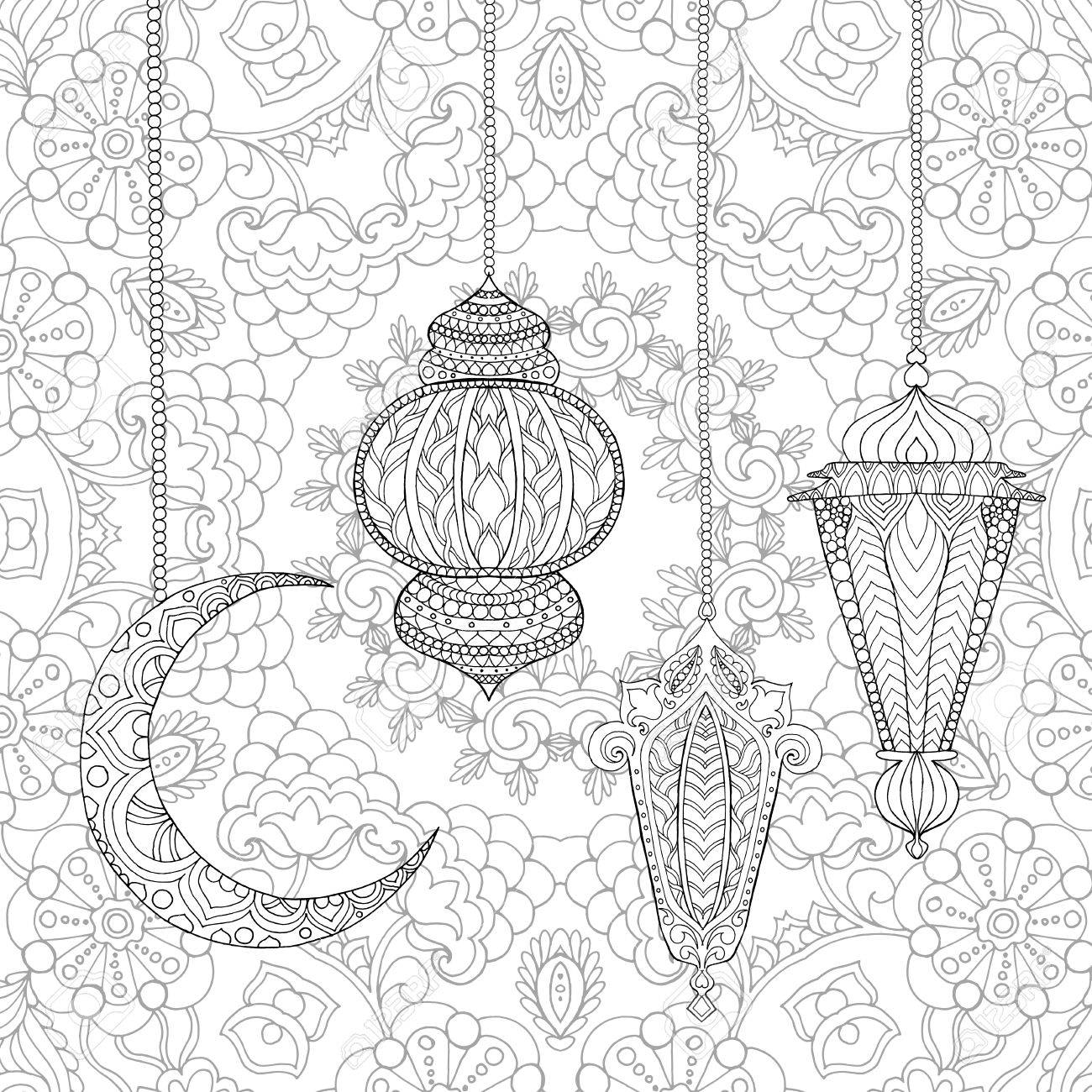Ramadan Kareem Coloriage Conception De Voeux Grave Illustration
