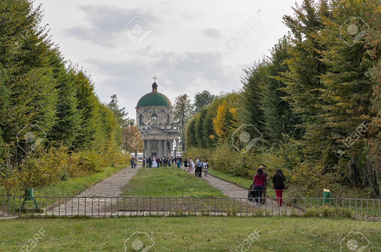Pidhirtsi Ukraine 2 Oktober 2016 Hochzeitszeremonien Vor Der