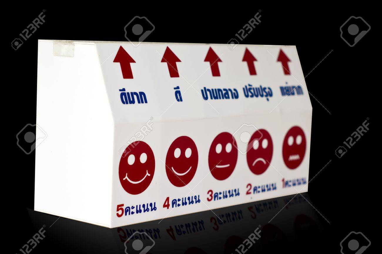 Ballot Box,box for voting on back background Stock Photo - 15077834