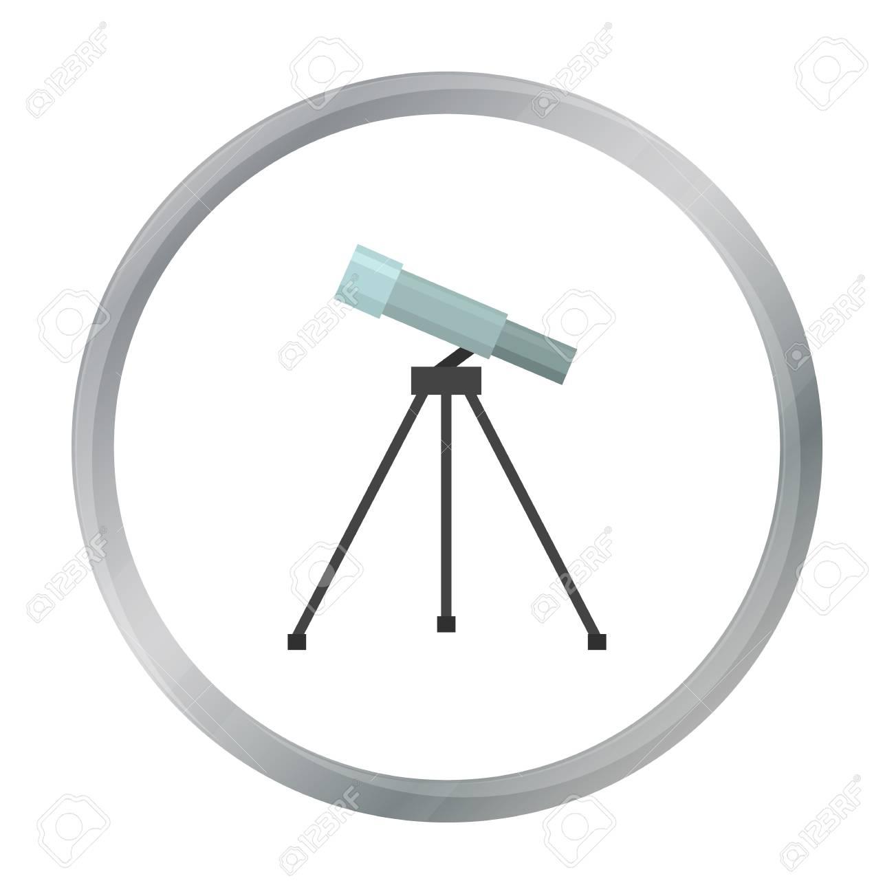 Icono Del Telescopio. Icono De La Educación Individual De La Escuela ...