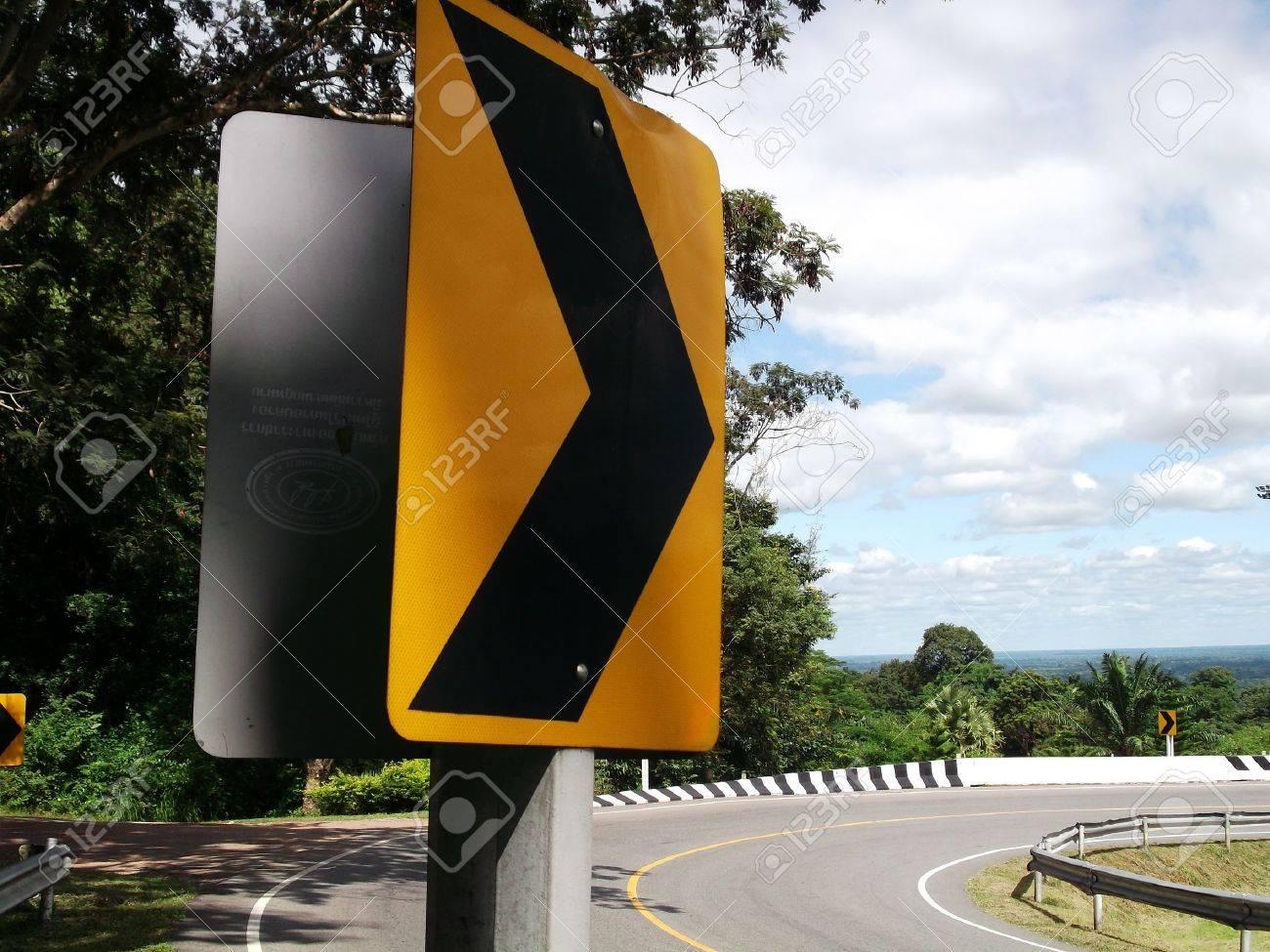 Traffic Stock Photo - 10803992