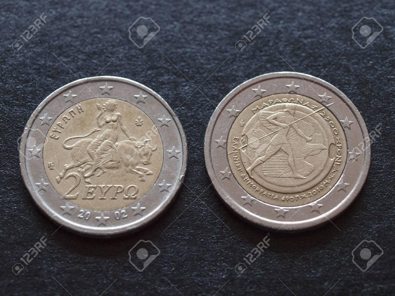 ギリシャの普通の 2 ユーロ硬貨...