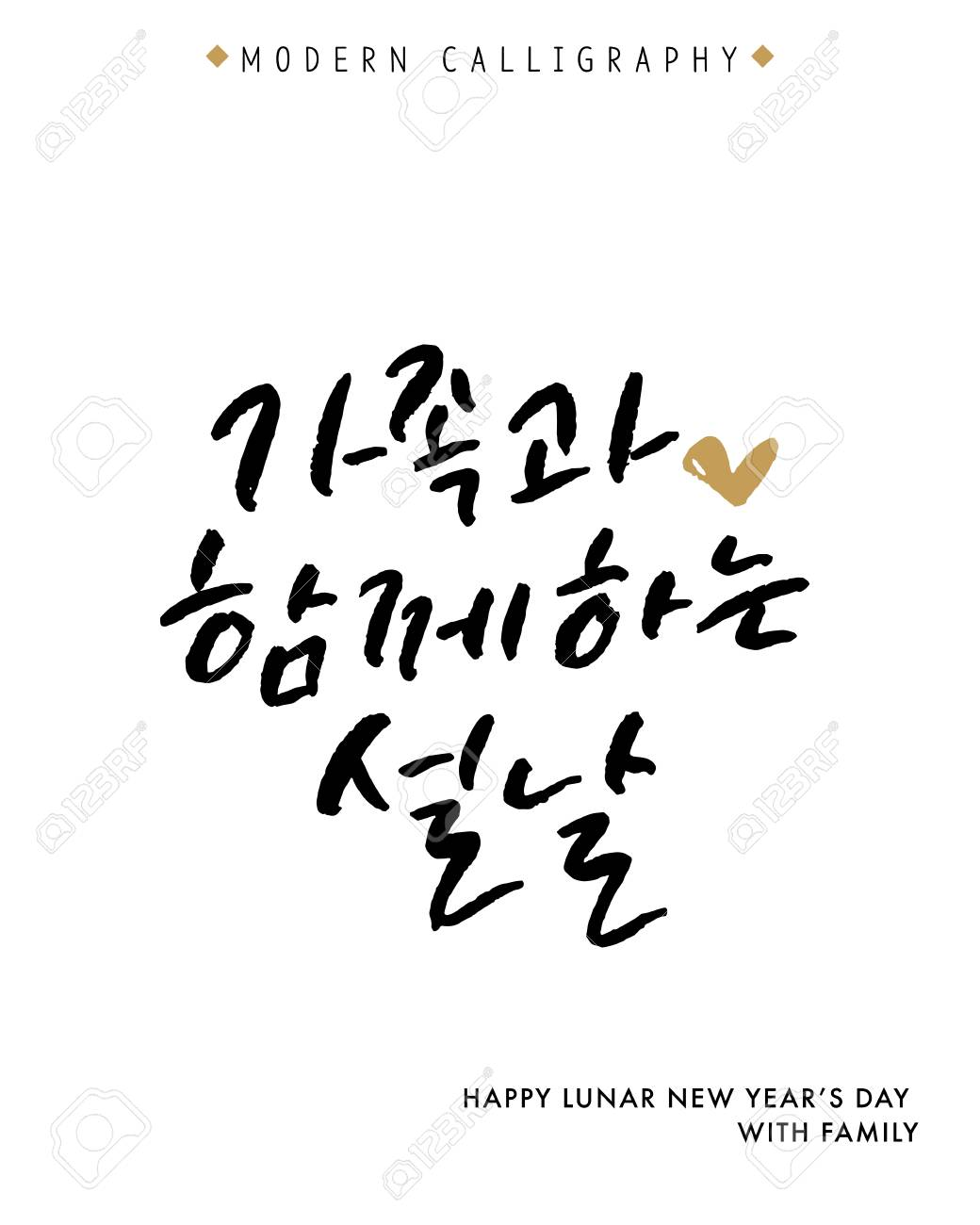 handmade products stationery party supplies hand lettered korean