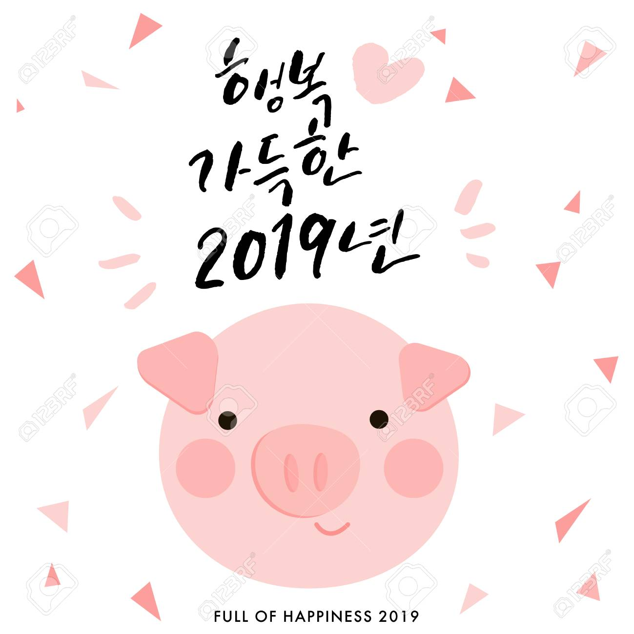 golden pig s year full of happiness vector hand
