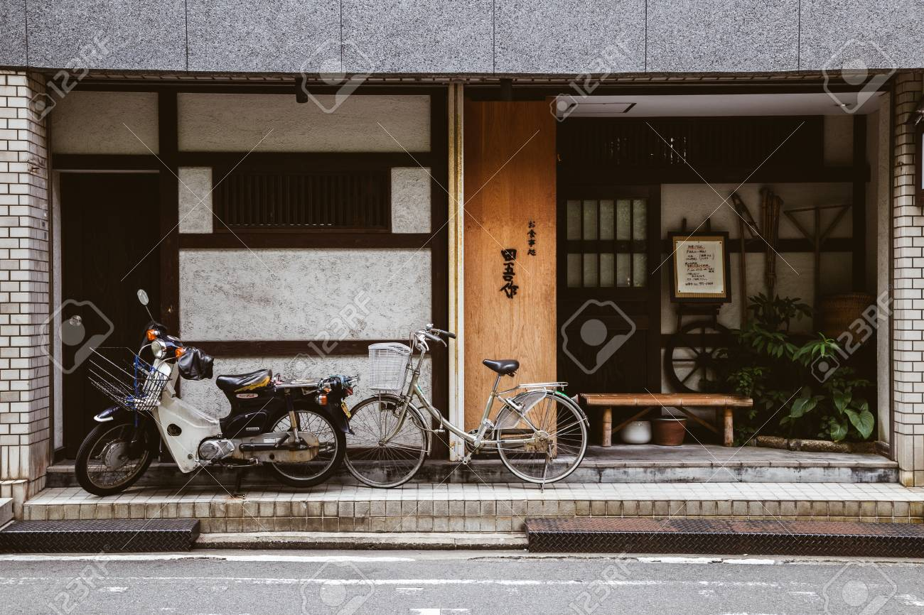 Fukuoka Japan June 10 2017 Japanese Old Restaurant Exterior Stock Photo Picture And Royalty Free Image Image 98647872
