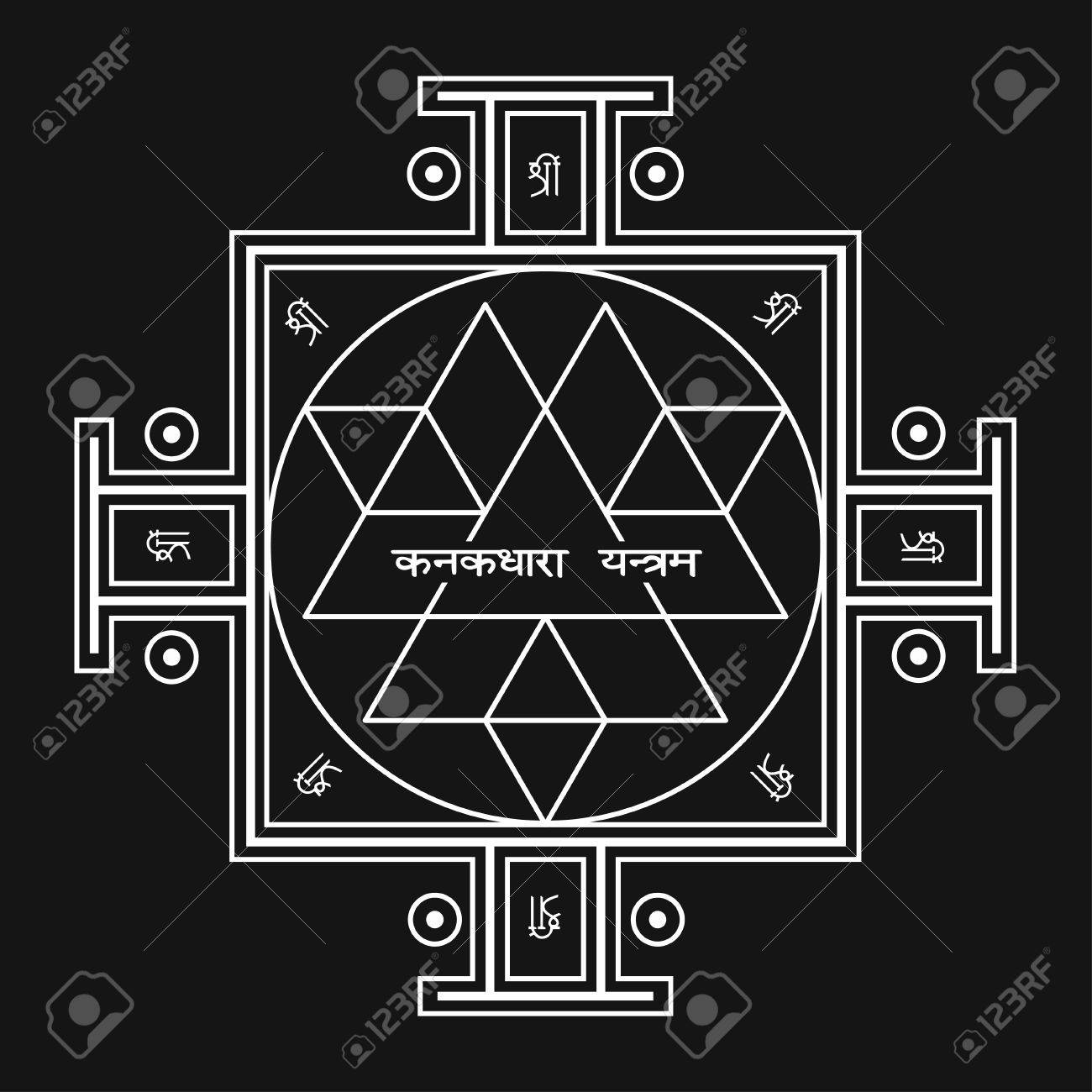 Sri Yantra Is The Symbol Of Hindu Tantra Formed By Interlocking
