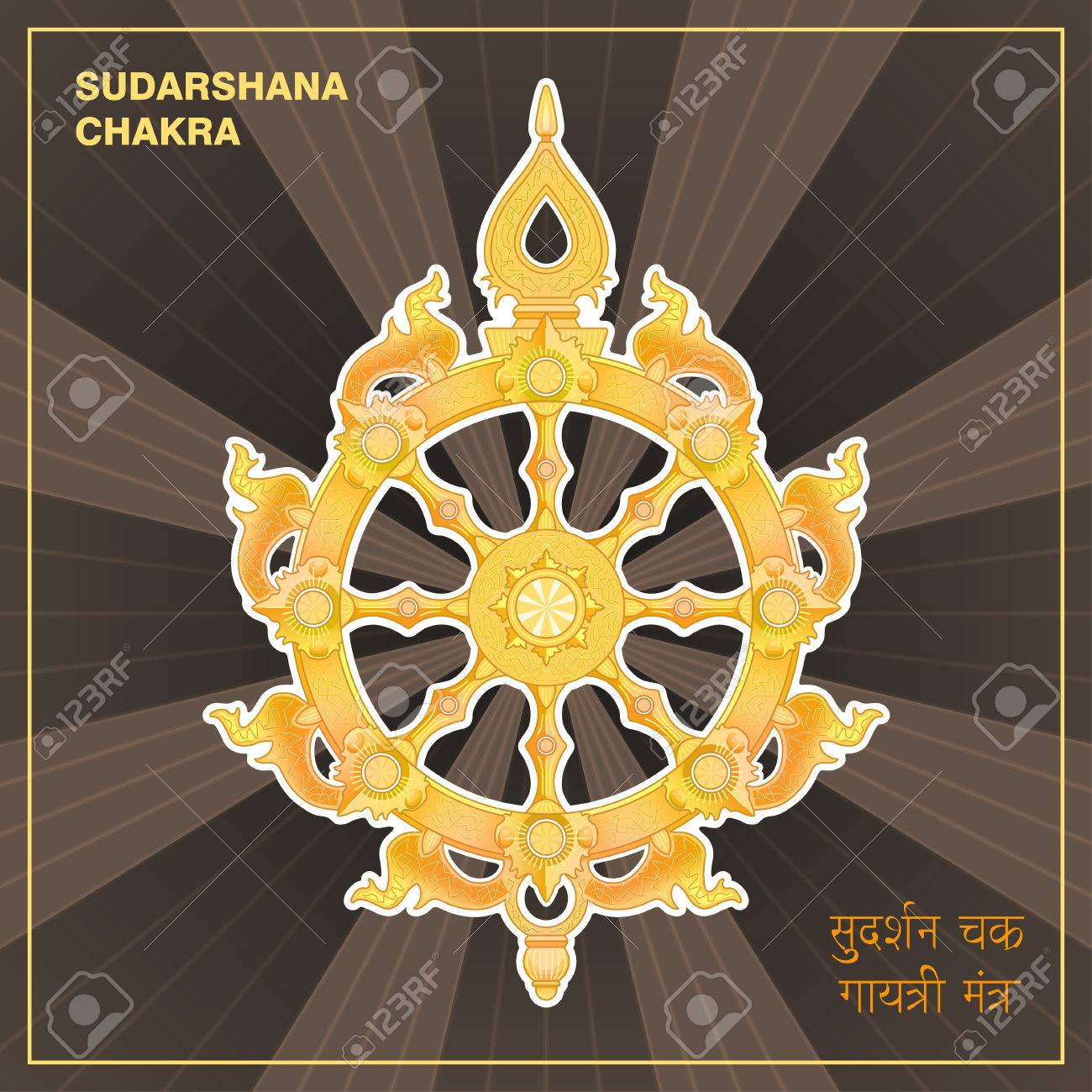 Sudarshan Chakra Decal Fiery Disc Attribute Weapon Of Lord