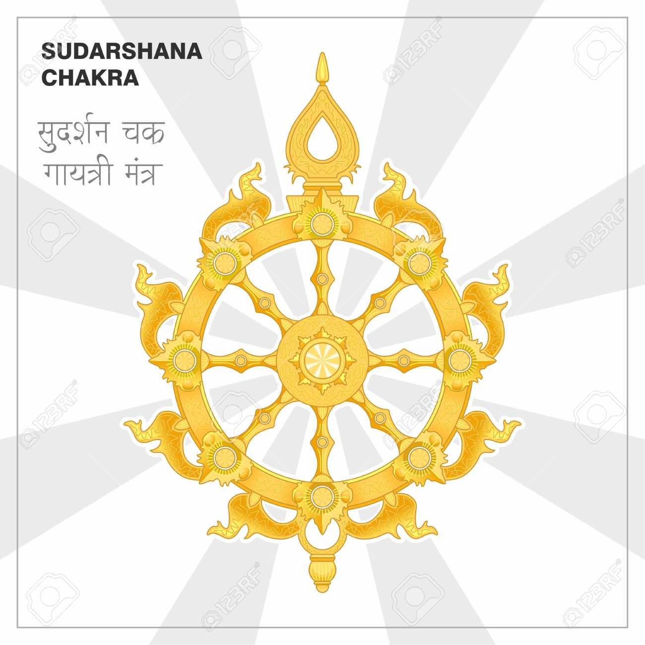 Sudarshana chakra fiery disc attribute weapon of lord krishna sudarshana chakra fiery disc attribute weapon of lord krishna a religious symbol buycottarizona