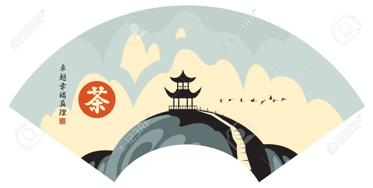 Mountain Chinese landscape with pagoda and birds flying jamb Hieroglyphs Tea Perfection Happiness Truth - 18547366