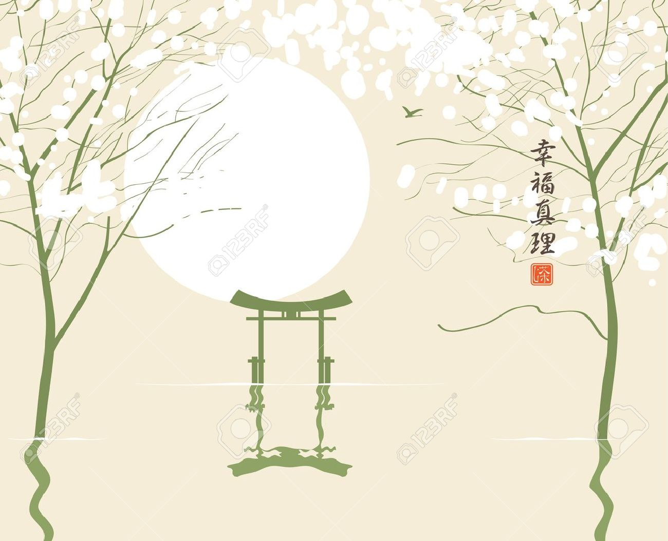 Spring landscape in the style of Chinese watercolor painting with trees and river Small characters Happiness and Truth - 21169765