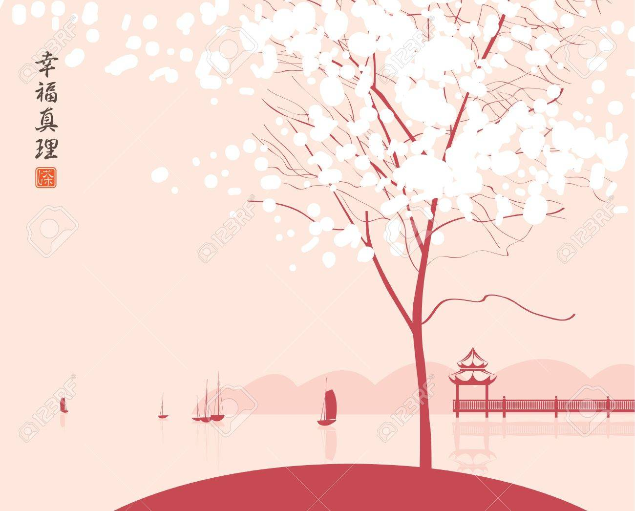Spring landscape in the style of Chinese watercolor painting with tree and lake with boats 1057;haracters Happiness and Truth - 21169768