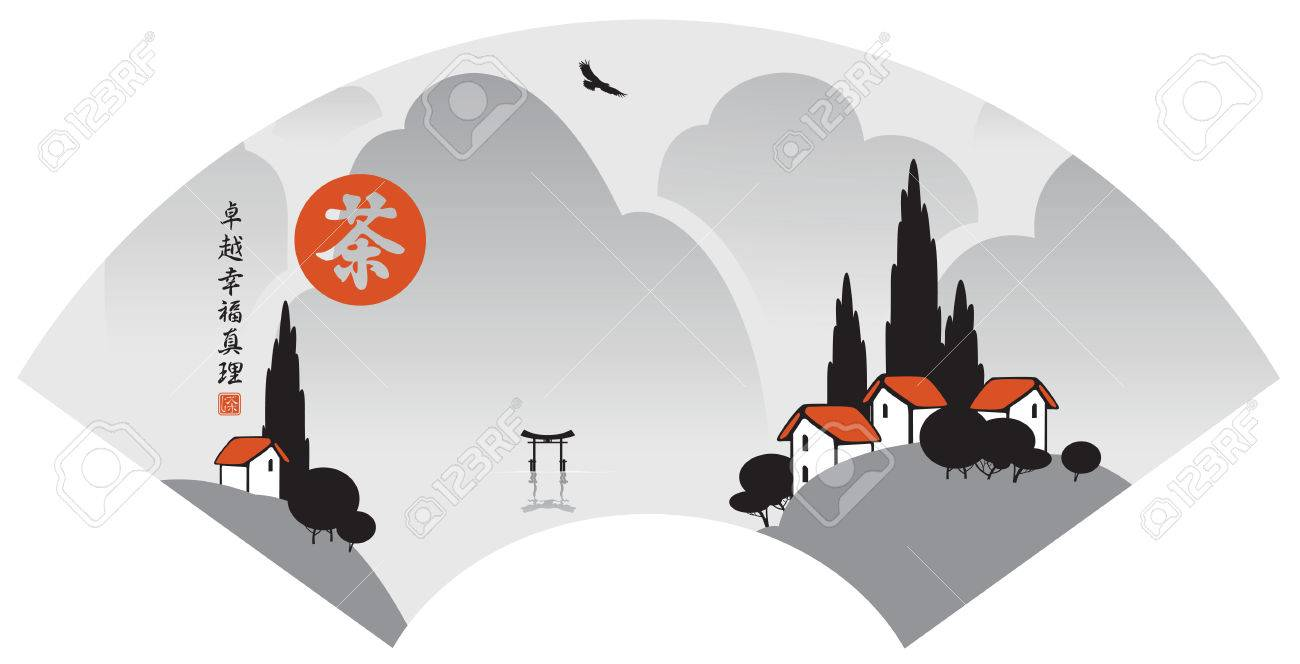 Chinese mountain landscape with village on the shore of the lake Hieroglyphs Tea Perfection Happiness Truth - 22718408