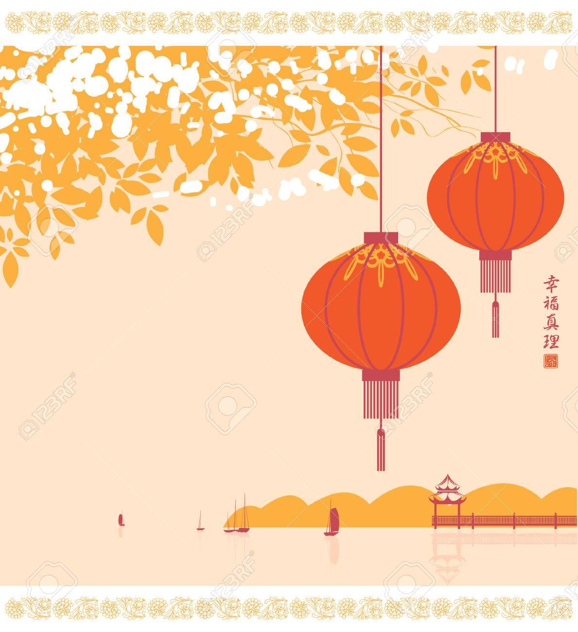 Chinese lanterns - 27777269