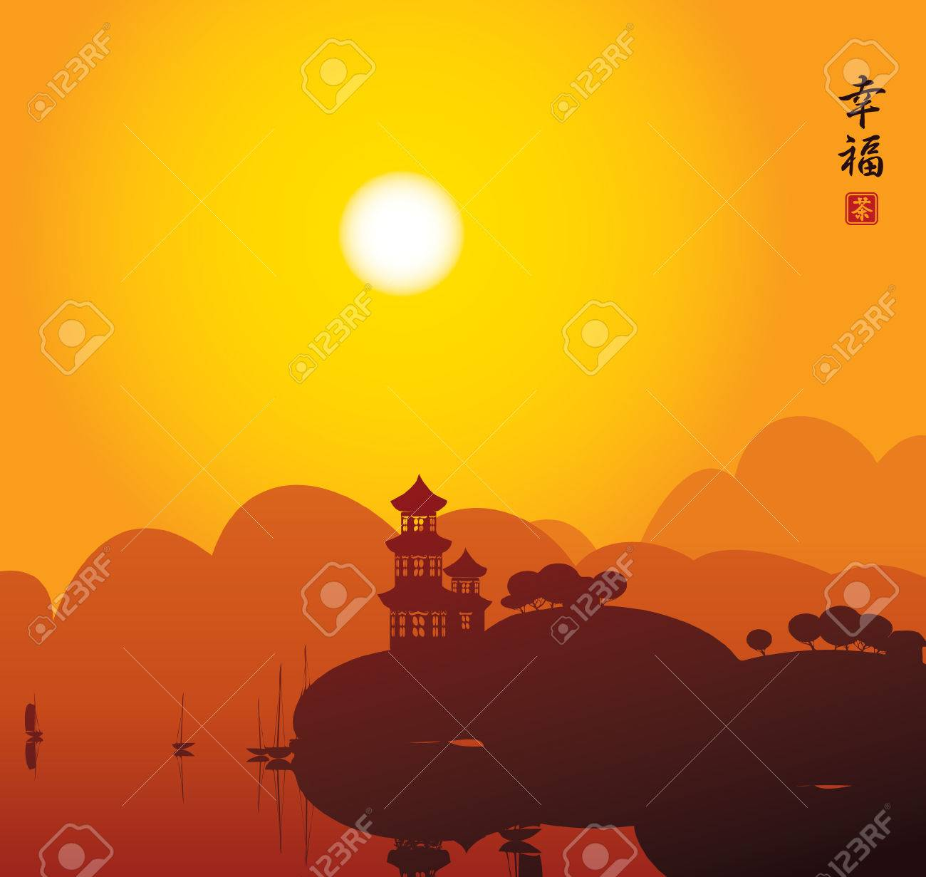 Chinese village on the lake with pagoda and sun Character happiness - 28909985