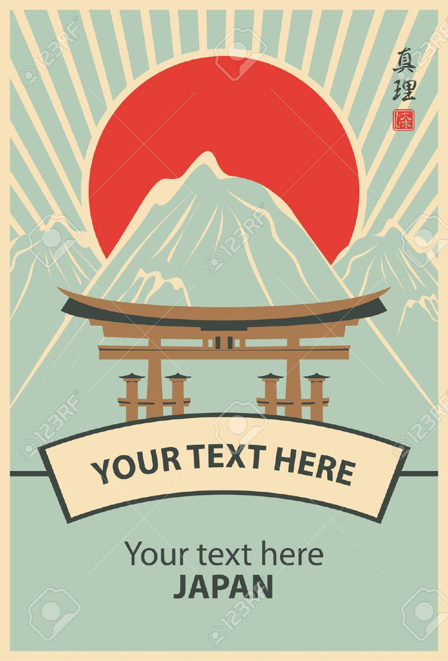 Japanese landscape with torii gate against the backdrop of the mountains and the rising sun. Hieroglyph Truth - 32843817