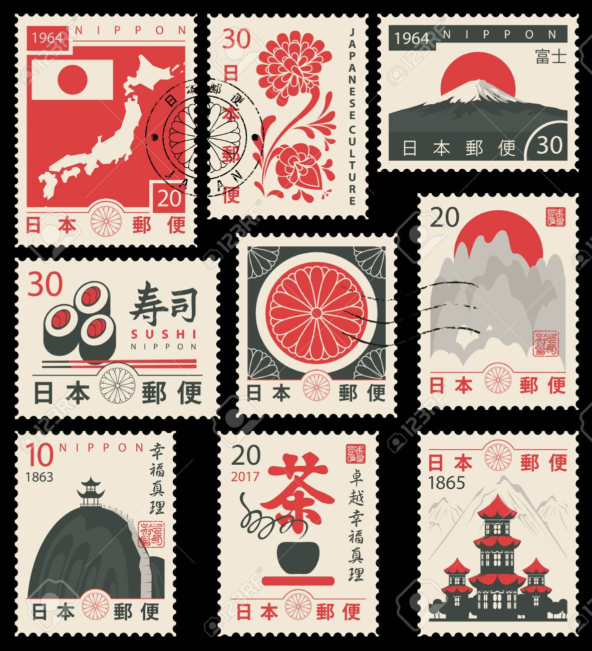 Set of vector postage stamps on the theme of Japanese culture in retro style. Hieroglyph Japan Post, Sushi, Tea, Perfection, Happiness, Truth - 126209791