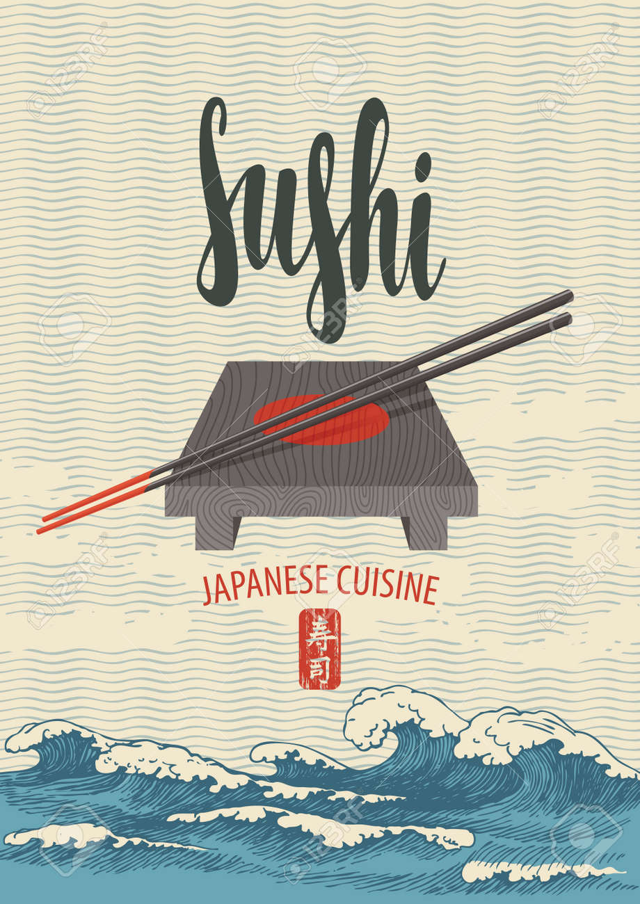 Vector banner, menu or label with the inscription Sushi, wooden tray and chopsticks on the background of hand-drawn sea waves. Japanese cuisine. Hieroglyph sushi - 157725785