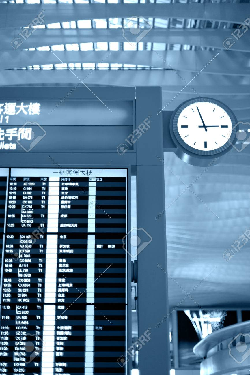 Big Airport Clock Close To Arrival Board In Airport Terminal Stock Photo Picture And Royalty Free Image Image 23222193