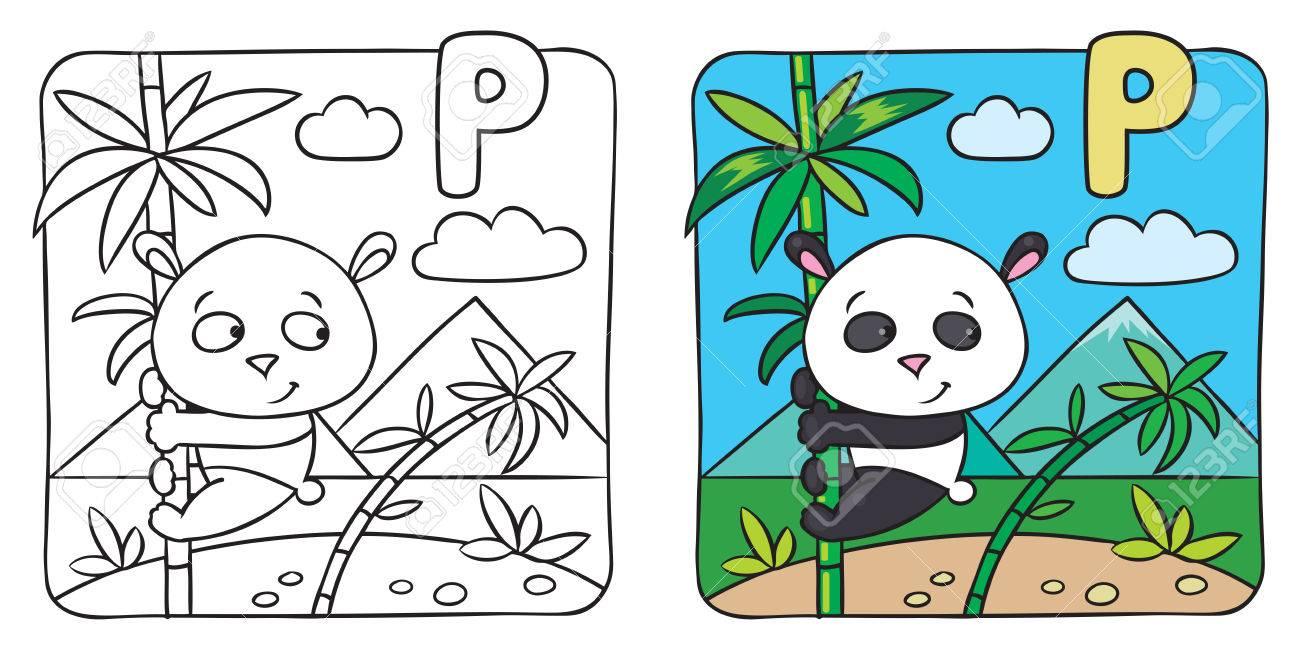 小さなパンダ塗り絵p のアルファベット ロイヤリティフリークリップ