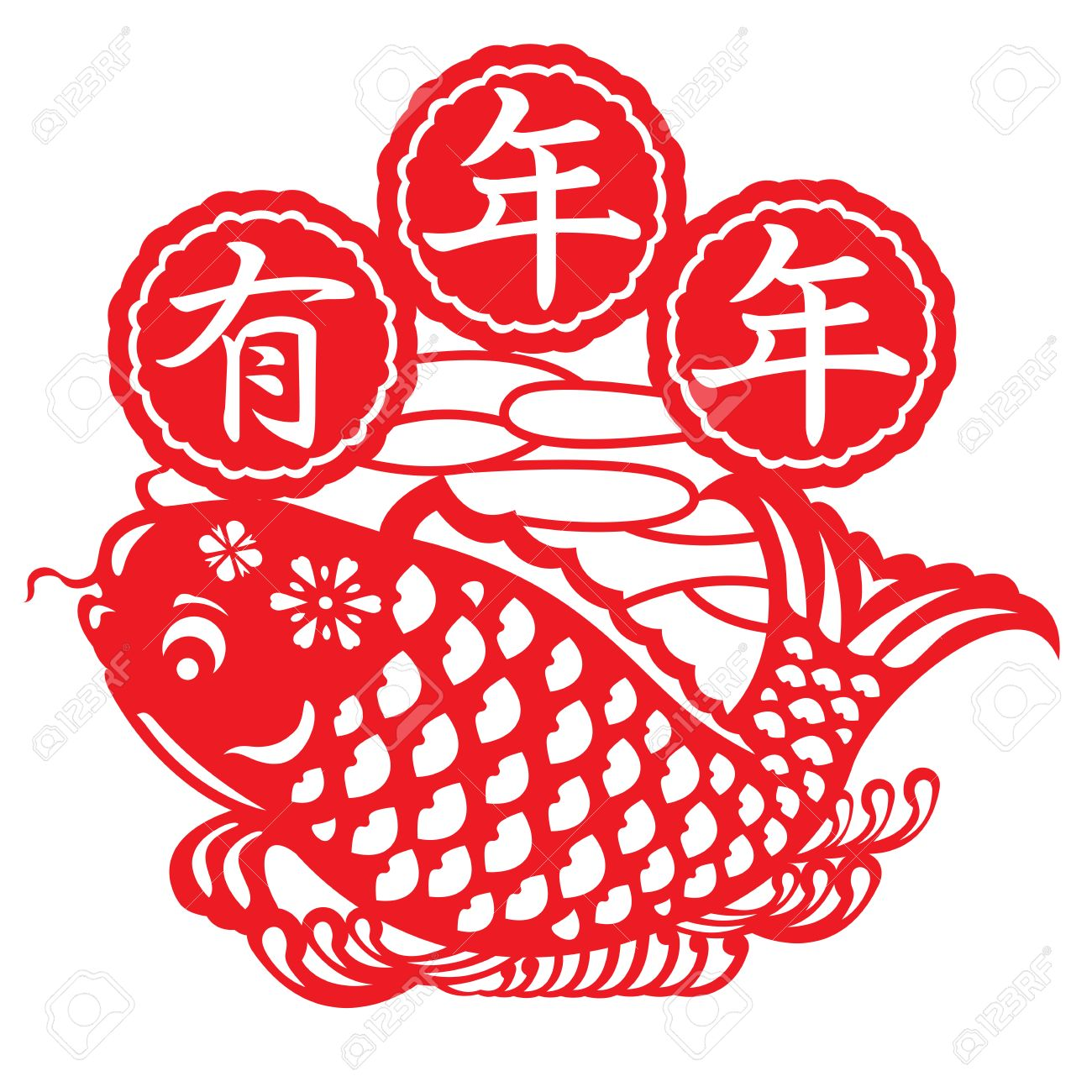 Chinese paper cut style new year lucky fish design illustration chinese paper cut style new year lucky fish design illustration stock vector 26049365 buycottarizona Gallery