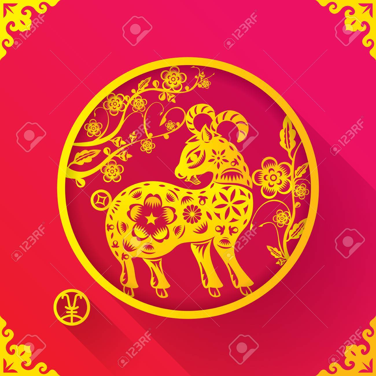 chinese new year design template small circle word means year