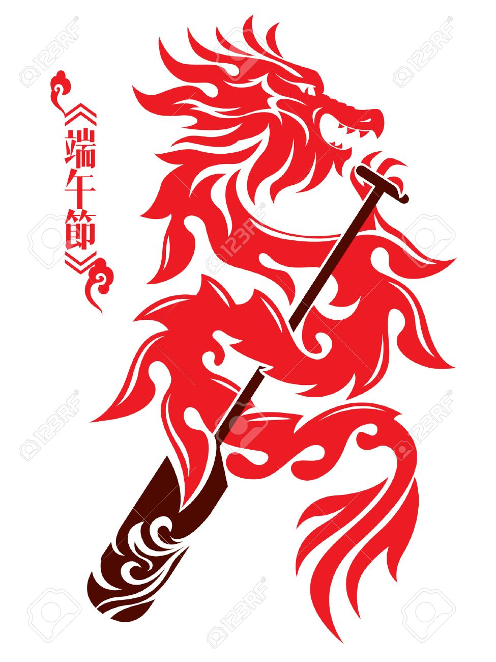 Dragon Rowing The Paddle Graphic Design In Two Color Chinese Mean