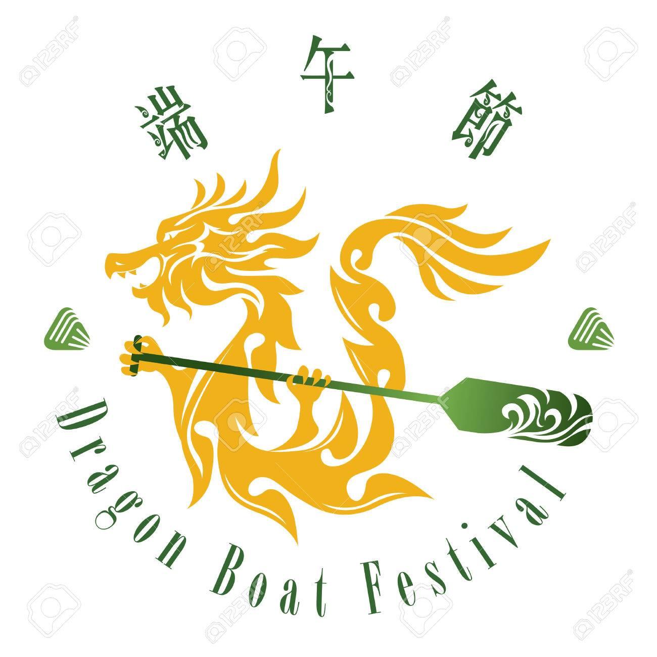 Diseño Festival Del Bote Del Dragón Tres Caracteres Chinos