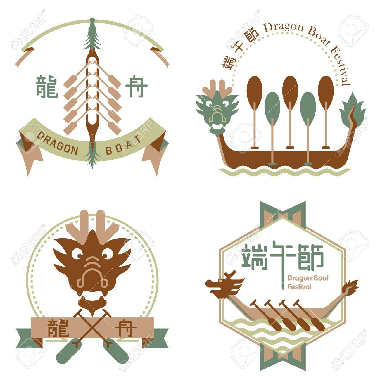 Dragon Boat Festival Conjunto De Elementos De Diseño Chino