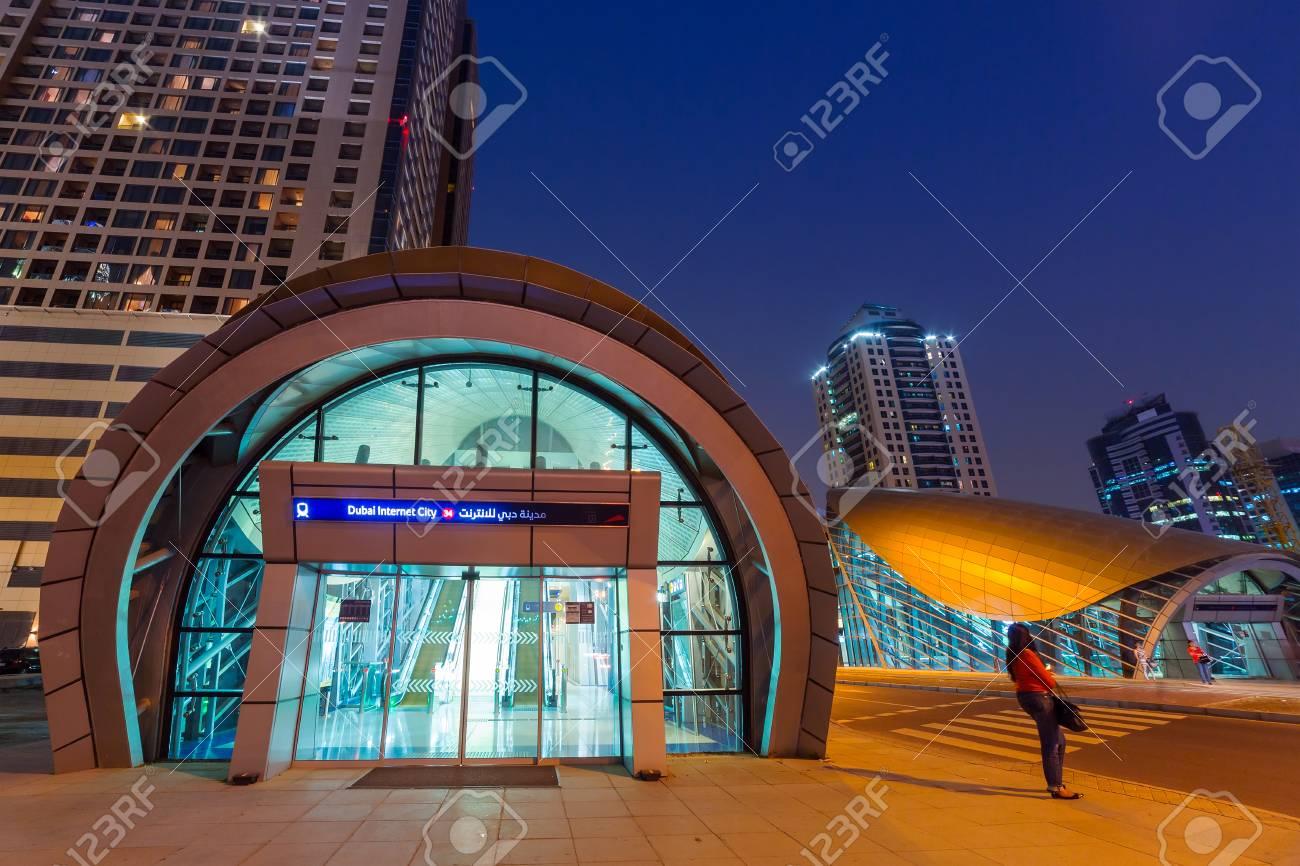 Метро дубай интернет сити дубай mall of the emirates