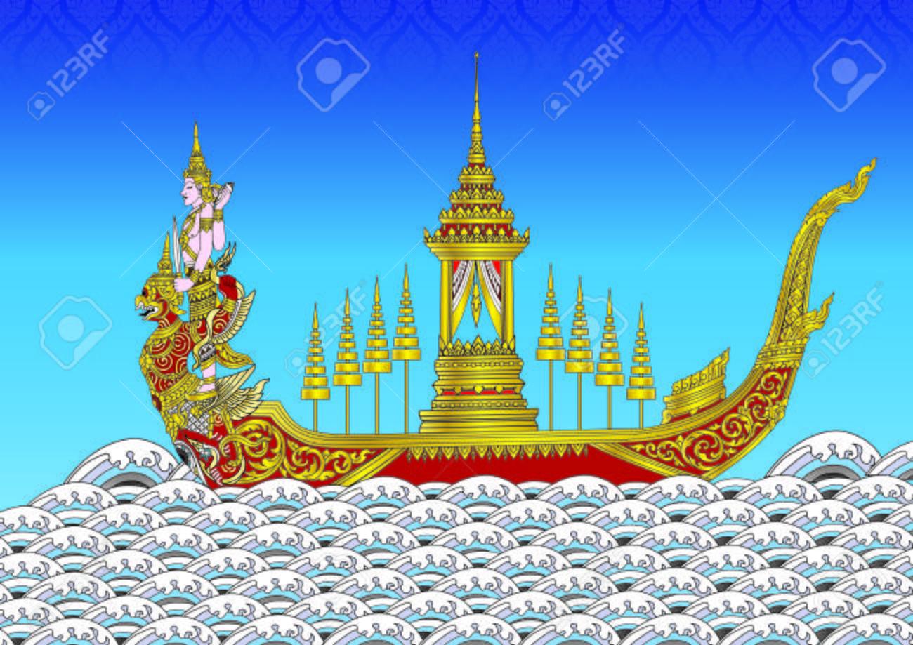 Narai Song Suban HM Rama - 99781568
