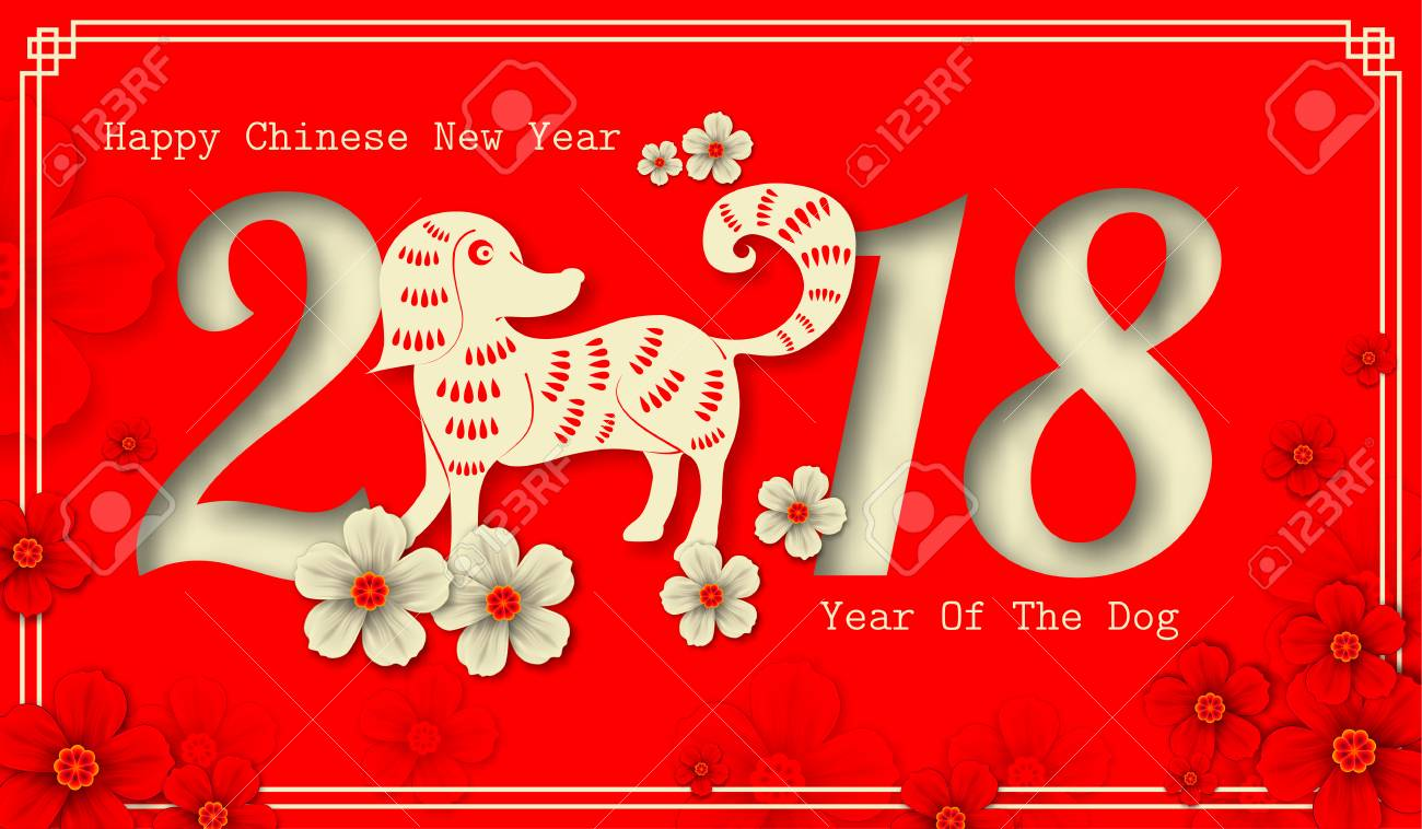 2018 Chinese New Year Paper Cutting Year Of Dog Vector Design