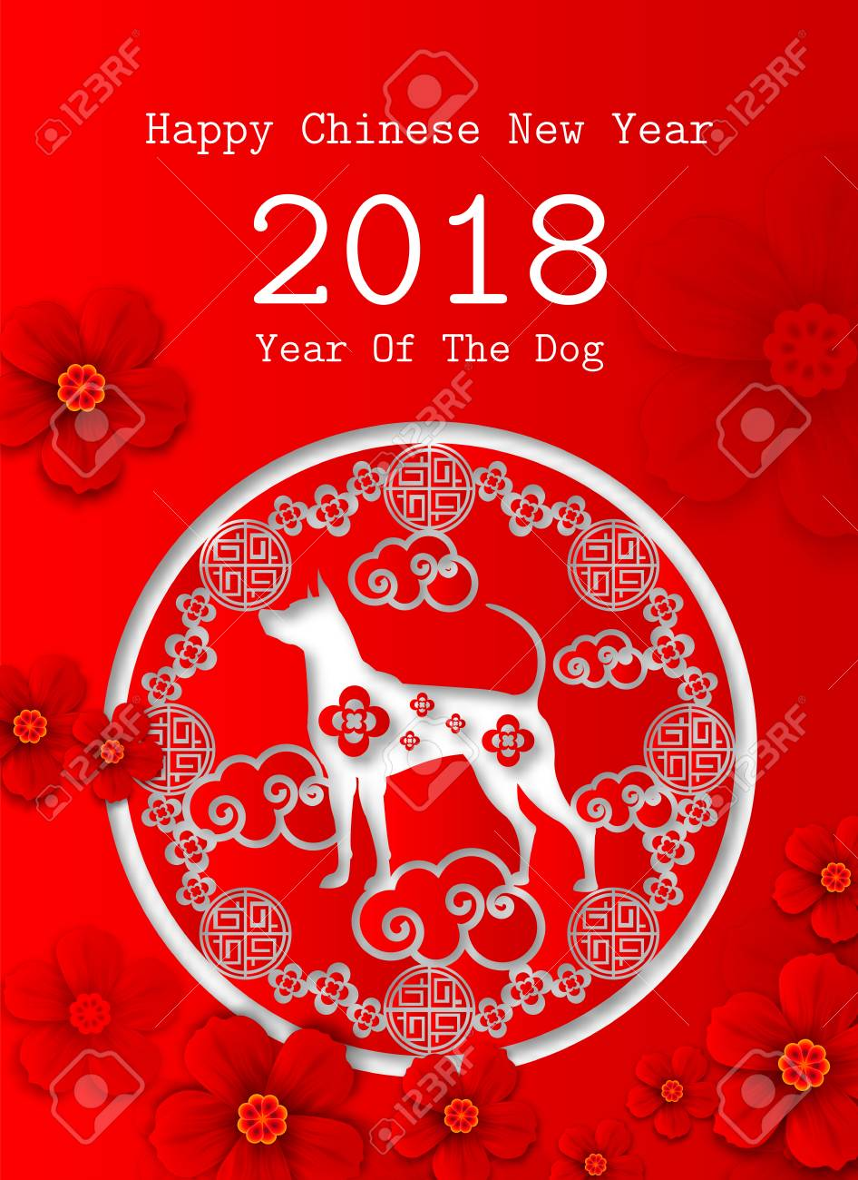 2018 chinese new year paper cutting year of dog vector design for your greetings card - 2018 Chinese New Year