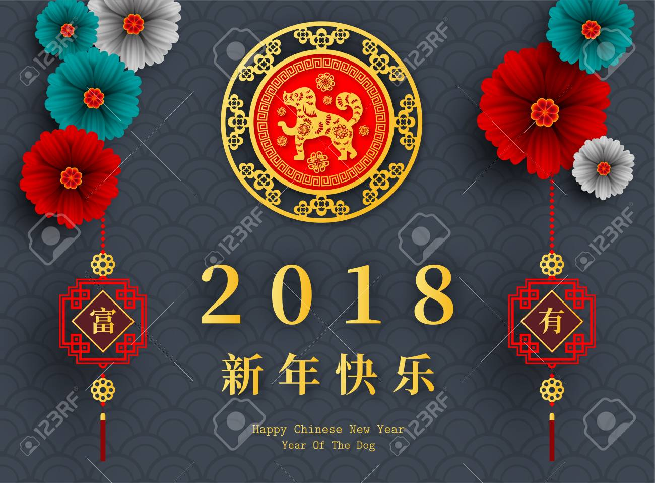 2018 Chinese New Year Paper Cutting Year of Dog Vector Design for your greetings card, flyers, invitation, posters, brochure, banners, calendar - 88367561