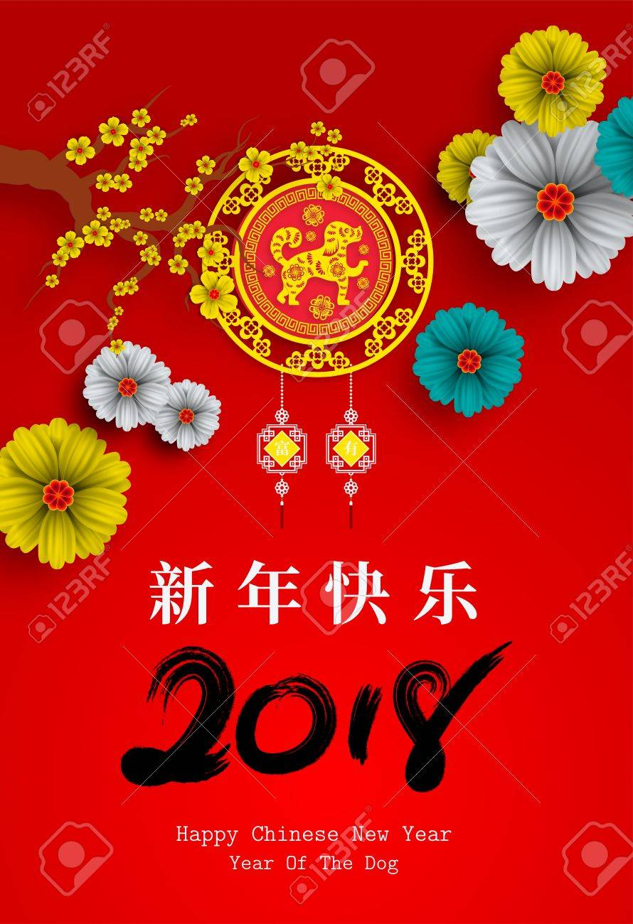 2018 new year greeting card design royalty free cliparts vectors 2018 new year greeting card design stock vector 88900904 m4hsunfo