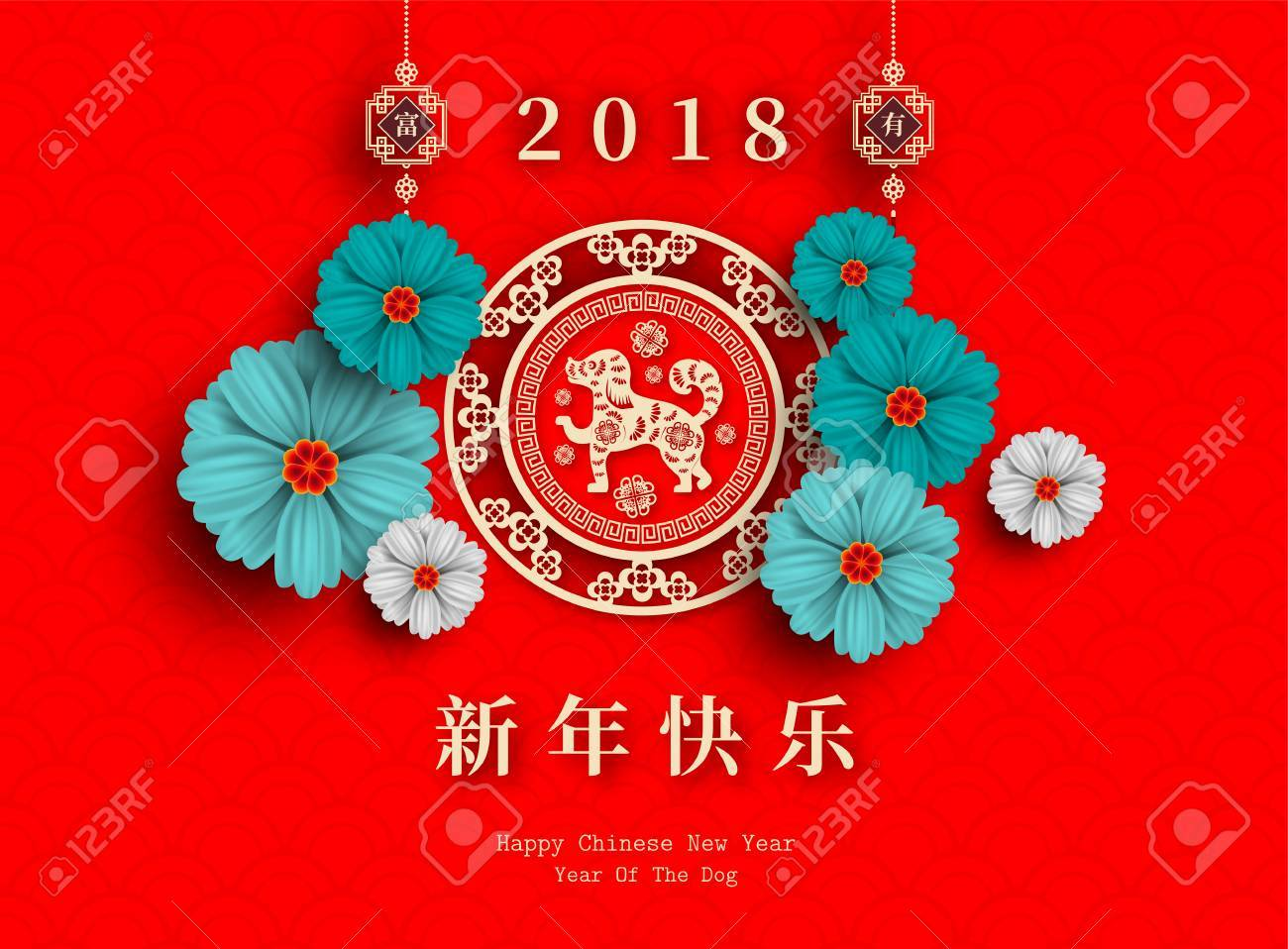 2018 chinese new year greeting card design royalty free cliparts 2018 chinese new year greeting card design stock vector 88901043 m4hsunfo