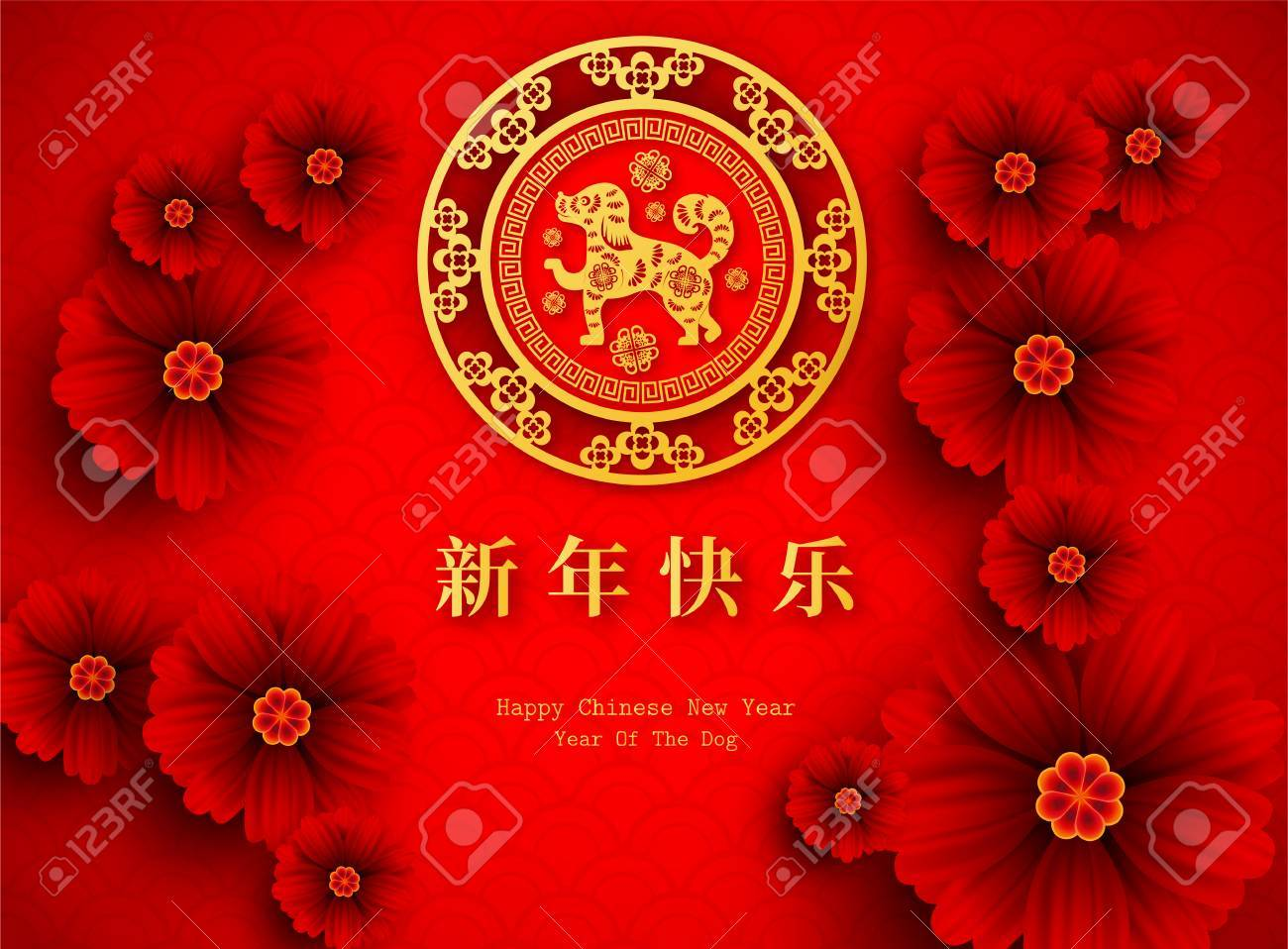 Greeting Cards Chinese New Year Forteforic