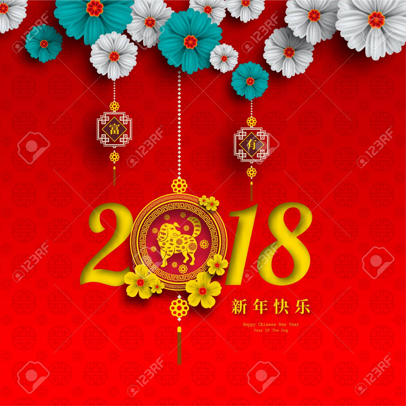 2018 chinese new year greeting card design royalty free cliparts 2018 chinese new year greeting card design stock vector 88901048 m4hsunfo