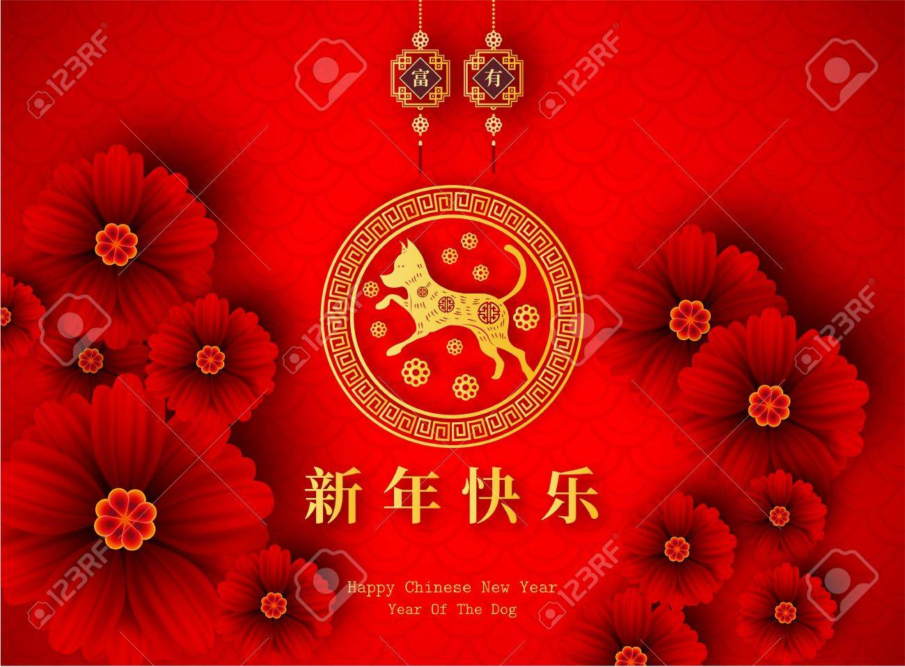 2018 chinese new year greeting card design stock vector 88901052