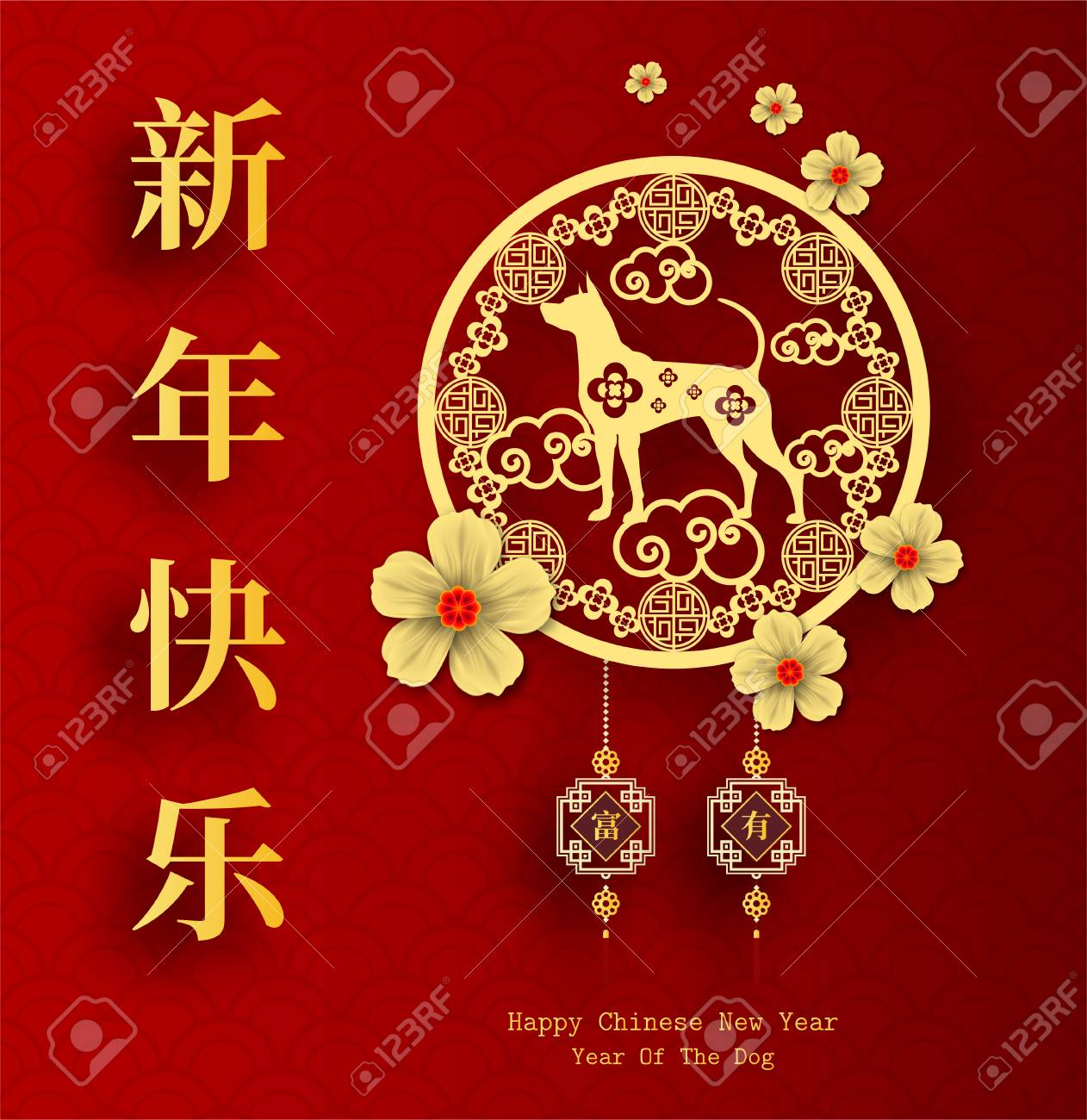 Chinese Greeting Cards Boatremyeaton