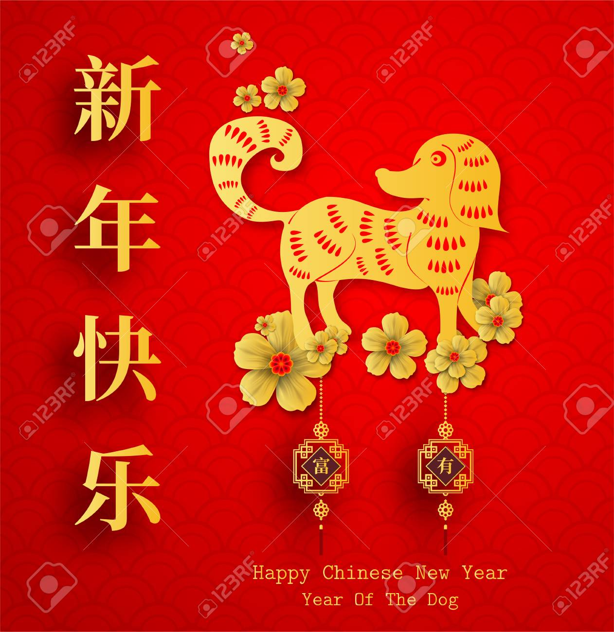 2018 chinese new year paper cutting year of dog vector design for your